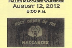 Maccabee-Warriors-rotated-1